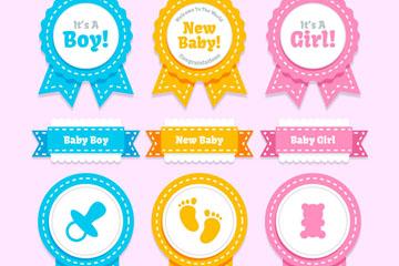 9款彩色婴儿丝带标签乐虎国际线上娱乐乐虎国际