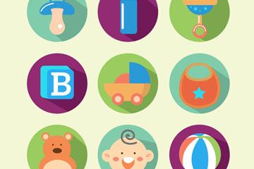 9款圆形婴儿元素图标矢量图