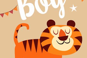 卡通老虎迎婴派对海报矢量图
