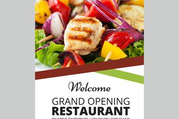 美味烤串餐厅开业宣传单矢量图
