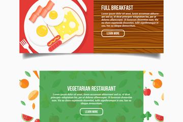 2款扁平化食物装饰餐馆banner矢量图