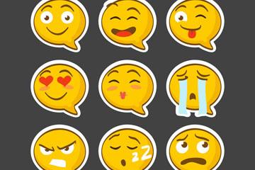 9款黄色语言气泡表情矢量图