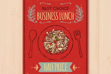 彩绘商务午餐促销宣传单矢量图
