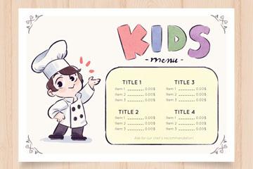 可爱手绘厨师儿童菜单矢量图