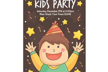 可爱男孩儿童派对邀请卡矢量图