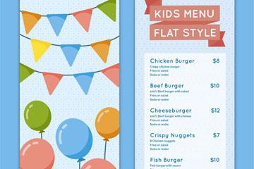 彩色气球儿童菜单矢量素材