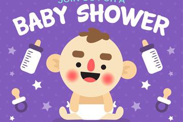 可爱婴儿迎婴派对邀海报矢量图