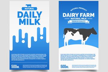 2款新鲜牛奶标签设计矢量图