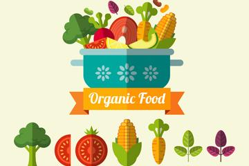 丰盛菜篮和14款有机蔬菜矢量图