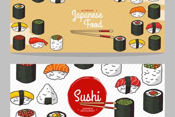2款彩绘寿司日本餐馆banner矢量