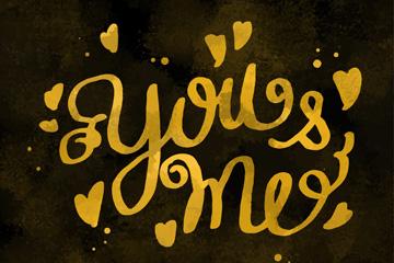 金色你和我艺术字矢量素材