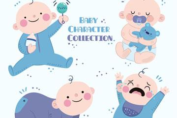4款卡通男婴设计矢量素材
