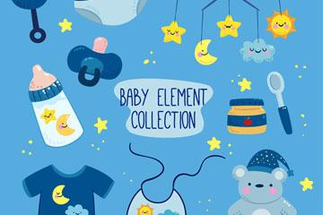 10款蓝色婴儿用品矢量素材