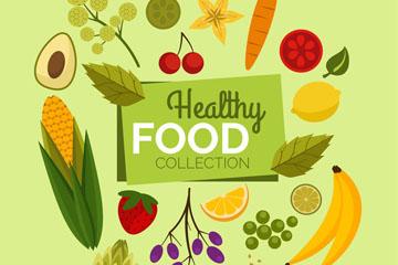 16个扁平化健康食物矢量素材