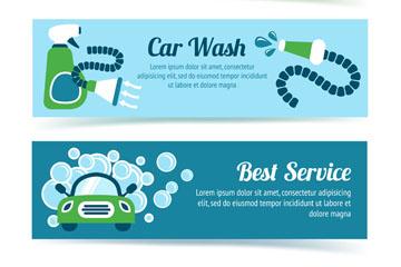 3款创意洗车服务banner矢量图