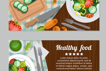 创意健康食品banner正反面矢量素材