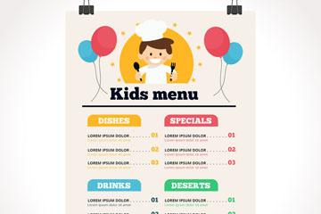 可爱小厨师儿童餐厅菜单矢量图