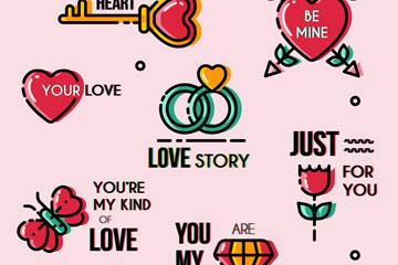7款彩色爱情语言图案乐虎国际线上娱乐图