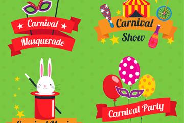 4款彩色狂欢节标签矢量素材