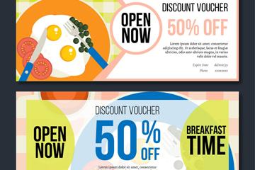 2款彩色早餐餐馆半价优惠券矢量图
