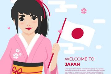 拿着旗的美丽日本女孩矢量素材