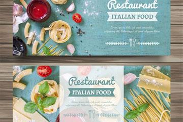 2款时尚意大利餐馆banner矢量图