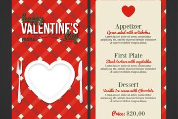 创意情人节爱心餐具菜单矢量素材