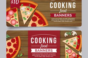 2款创意披萨烹饪banner矢量素材