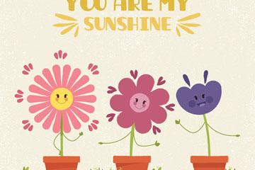 3盆可爱表情花朵盆栽矢量图