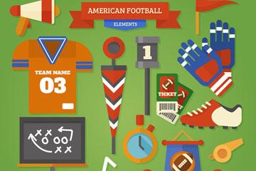 14款彩色扁平化美式足球元素矢量�D