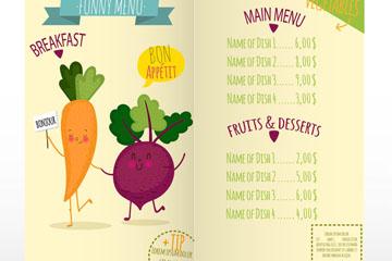可爱蔬菜儿童菜单矢量素材