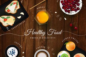 摆满健康食物的餐桌矢量图