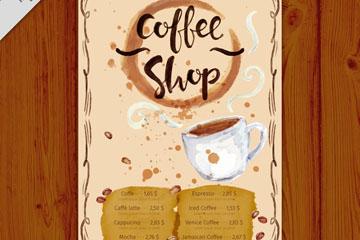 水彩绘咖啡菜单设计矢量素材