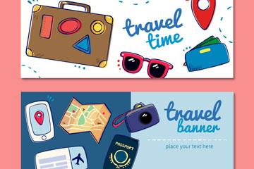 2款彩绘旅行物品banner矢量素材