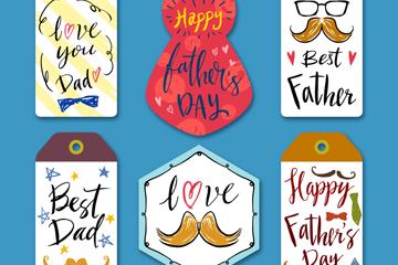 6款创意父亲节快乐标签矢量素材