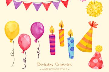 12款水彩绘生日装饰物矢量图
