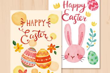 2款彩绘可爱复活节贺卡矢量图