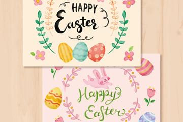 2款彩绘复活节彩蛋贺卡矢量素材