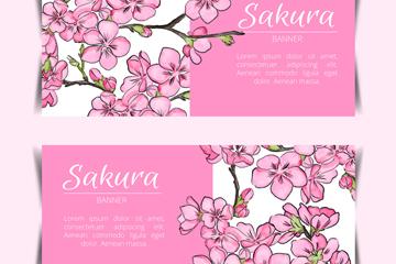 2款手绘粉色樱花花枝banner矢量素材