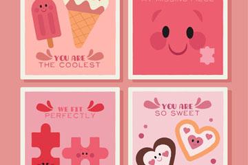 4款可爱方形情人节卡片矢量图