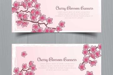 2款手绘粉色樱花banner矢量素材