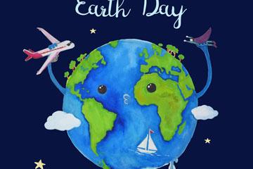 彩绘世界地球日调皮地球矢量素材