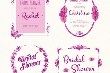 4款水彩绘新娘送礼会标签矢量图