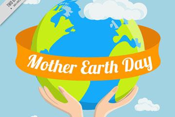 彩色世界地球日手捧地球矢量图