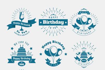 9款蓝色生日快乐标签矢量图