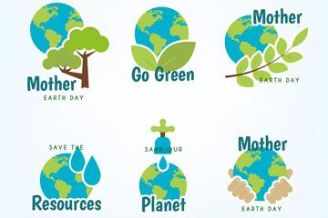 6款蓝色世界地球日标签矢量图