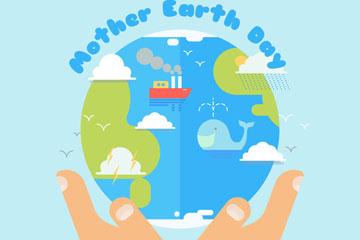 扁平化世界地球日地球矢量图