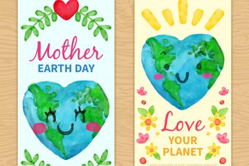 2款水彩绘世界地球日爱心地球ban