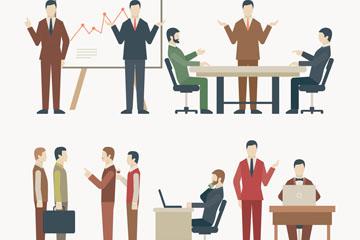 12个创意商务男子矢量素材