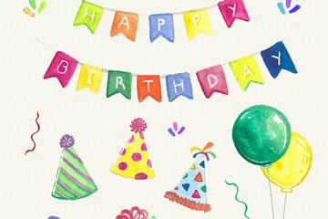 9款彩绘生日派对元素矢量图